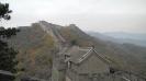 Krila na Kitajskem zidu
